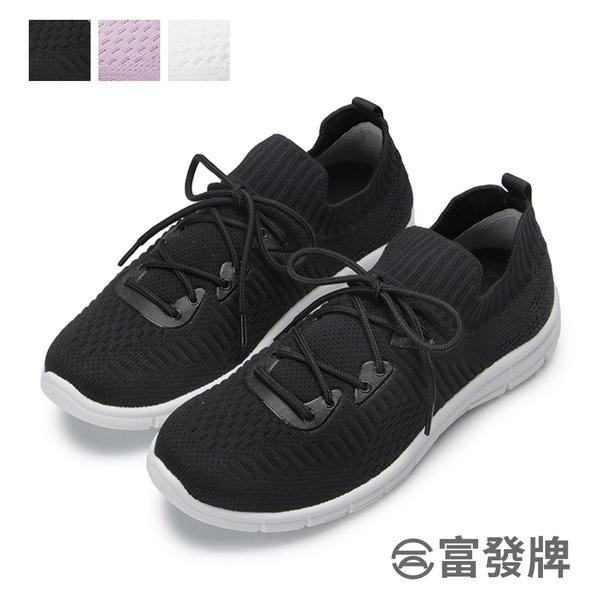 【富發牌】浪漫紫漾運動休閒鞋-黑/白/紫 1CV45