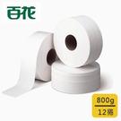 【百花】環保大捲筒衛生紙(800gx3捲x4袋/箱)