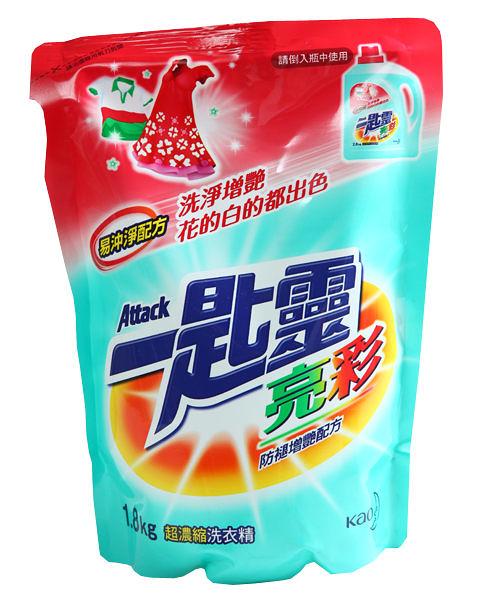 一匙靈亮彩洗衣精補充包1800ml