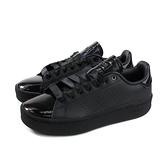 adidas ADVANTAGE BOLD 運動鞋 厚底 女鞋 黑色 EF0138 no692