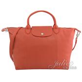 茱麗葉精品【全新現貨】Longchamp Le Pliage Cuir 折疊小羊皮兩用包.橘 #1515