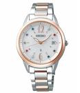 SEIKO 精工 LUKIA 太陽能彩鑽腕錶 SUT400J1 (V147-0CP0KS) 現貨