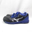 Mizuno LS防護鞋 男款 工作安全鞋 F1GA200809 黑藍【iSport愛運動】