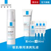 理膚寶水 多容安舒緩濕潤乳液40ml+96ml 獨家組 敏肌乳液