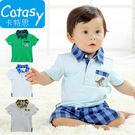 短袖 polo衫 t恤 上衣 Catasy 純棉 男女童 寶寶 格紋拼布