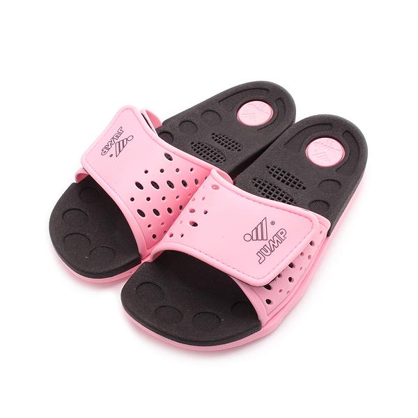 JUMP 寬版魔鬼氈排水拖鞋 粉紅 JM025 女鞋 鞋全家福