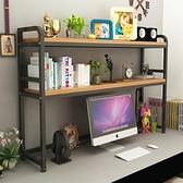 電腦置物架書桌置物架桌上桌面書架簡易學生用宿舍多易家樂