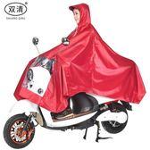 雙清摩托車雨衣電動車雨衣單人成人男女士加大加厚電瓶車雨衣雨披