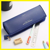 韓國簡約創意筆袋女國中學生男女鉛筆袋大學生文具盒潘多拉文具袋 百搭潮品