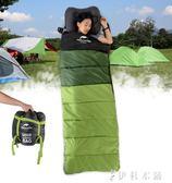 睡袋戶外 薄款便攜棉睡袋露營室內耐臟單人拼接野營igo  伊鞋本鋪
