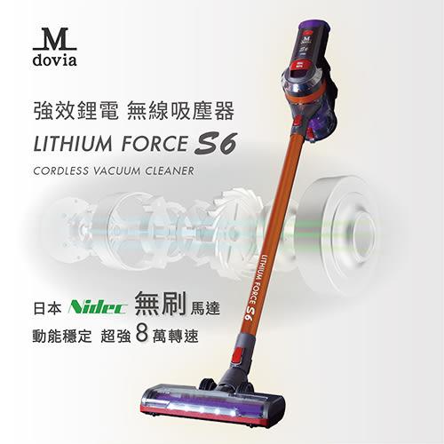 MDOIVA FORCE S6 雙層HEPA過濾鋰電無線吸塵器【愛買】