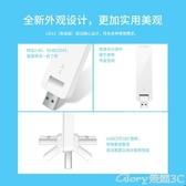 WIFI接收器UD13免驅動USB無線網卡雙頻5G家用高速1300M高增益天線自榮耀 新品