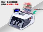 ♥BIG BOSS大當家 BS-116  台幣/人民幣專用點驗鈔機加碼贈專用客戶價格顯示器