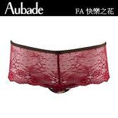 Aubade-快樂之花M印花蕾絲平口褲(靛紅)FA