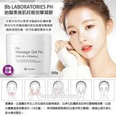 日本 Bb LABORATORIES PH 胎盤素美肌妊娠按摩凝膠 300g