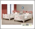 {{ 海中天休閒傢俱廣場 }} G-23 摩登時尚 床組系列 177-2 貝妮斯3.5尺雙層床單層(不含床墊)