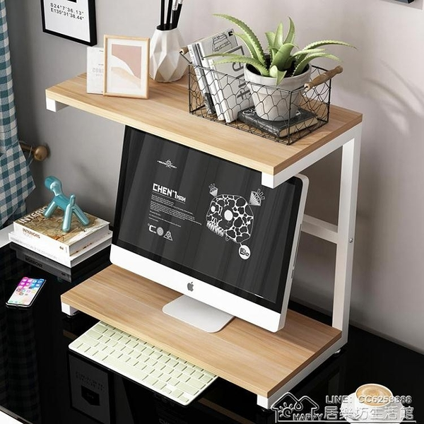 快速出貨 簡約列印機架桌面護頸架置物架收納架隔板顯示器 【2021新年鉅惠】YYJ