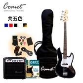 Comet 四弦爵士電貝斯超值套餐+20瓦貝斯音箱 JB05 【JB-05 / 電貝士 / JAZZ BASS】