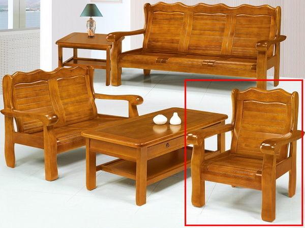 沙發組 KO-18-2 102#柚木色1人組椅 (不含大小茶几)【大眾家居舘】