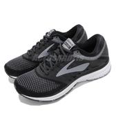 Brooks 慢跑鞋 Revel 黑 灰 女鞋 避震支撐 運動鞋 【PUMP306】 1202491B002