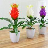 全館83折 仿真假花草擺件鴻運當頭家居客廳擺設塑料花束假植物盆栽套裝飾品