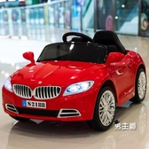 兒童電動汽車四輪兒童遙控車小孩寶寶童車帶搖擺充電玩具車可坐人XW 快速出貨
