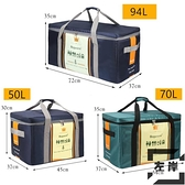 50L特大號加厚保溫袋防水冷藏袋戶外野餐包外賣送餐箱【左岸男裝】