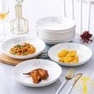 5個裝 菜盤家用陶瓷碟子餐盤水果盤組合菜碟餐具套裝【雲木雜貨】