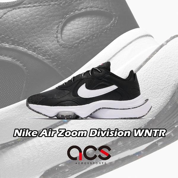 Nike 休閒鞋 Wmns Air Zoom Division WNTR 黑 白 女鞋 復古慢跑鞋 氣墊 運動鞋 【ACS】 CZ3753-001