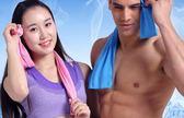 夏冷感運動毛巾男女士透氣加長擦汗健身跑步冰涼吸汗巾 LI1397『時尚玩家』