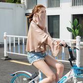 夏季防曬手套長款女士天絲絨口罩一體開車騎車防紫外線遮陽披衣      芊惠衣屋