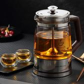 煮茶器全自動蒸汽耐熱玻璃安化黑茶茶壺專用蒸茶電熱迷你養生 igo茱莉亞嚴選