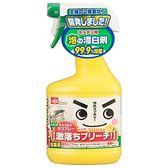 日本 LEC 激落君 超強 廚房 漂白 柑橘香 清潔劑 520ml 【3895】
