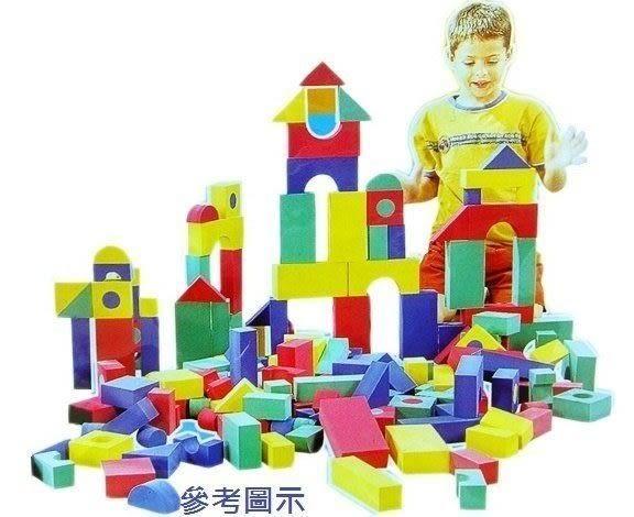 *粉粉寶貝玩具*台灣製優質教具-EVA安全無毒加厚款軟性堆疊建築創意積木68PCS