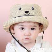 嬰兒帽 夏季寶寶帽子男女兒童小熊草帽遮陽防曬太陽帽捲邊盆帽嬰兒漁夫帽 居優佳品