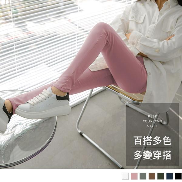 多色輕保暖刷毛彈力高腰鬆緊窄管褲 OB嚴選《BA6443-》