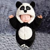連身裝 男初生嬰兒連身衣新生兒寶寶套裝秋冬季外出抱衣服3加厚保暖6個月 雙11狂歡購物節