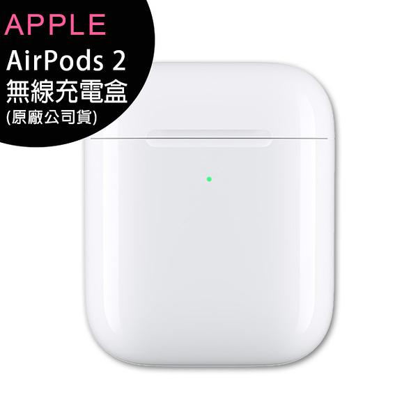 Apple AirPods 無線充電盒(原廠公司貨)+無線充電板(EP-P1100)+Type C傳輸充電線