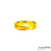 J'code真愛密碼 真愛-刻畫真愛黃金女戒指