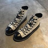 黑色馬丁靴女2020新款秋季單靴網紅百搭拼色ins短靴短筒機車靴潮 依凡卡時尚