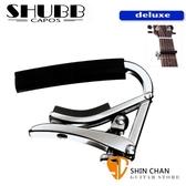 SHUBB S1 Deluxe 不銹鋼 移調夾 新款滾輪設計 美國進口移調夾 木吉他 / 民謠吉他 / 鋼弦吉他