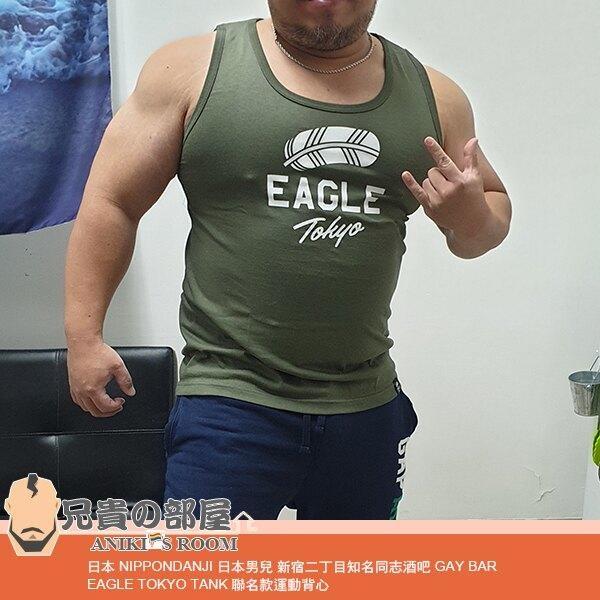 日本 NIPPONDANJI 日本男兒 新宿二丁目知名同志酒吧 GAY BAR EAGLE Tokyo TANK 聯名款