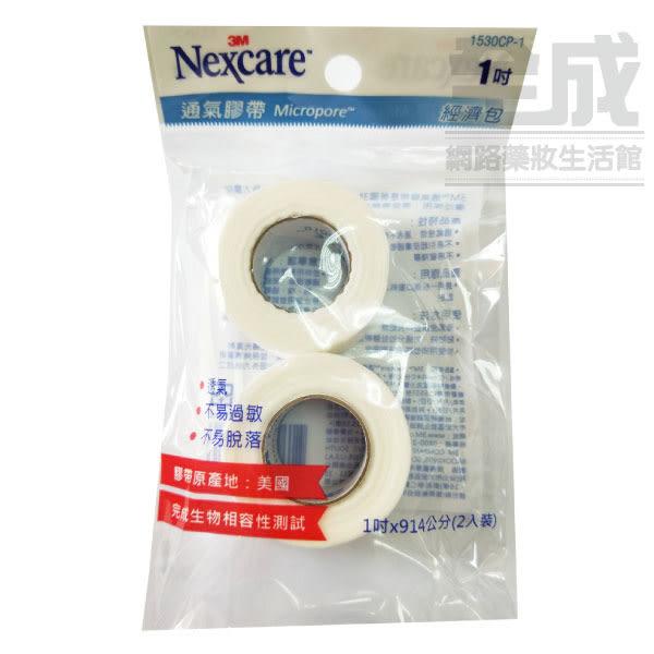 3M-1吋通氣膠帶2入(白色)【全成藥妝】