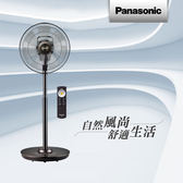 Panasonic國際牌 14吋DC直流電風扇奢華型F-H14GND-K