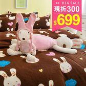 Pure One 超保暖搖粒絨 - 迷戀兔 - 咖 [獨家設計] @ 加大超厚兩用被套床包組 @台灣製 @SGS檢驗合格