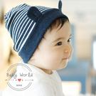 帽子 保暖 韓版 條紋 耳朵 造型 套頭帽 BW
