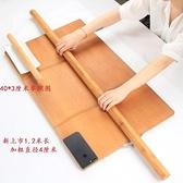 桿麵棍 大碼家用搟面杖和面杖楠竹1米面棍面棒實心1.5米揉面杖面桿 風馳