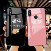 日系小米8手機殼6x保護套情侶款mix2s玻璃殼【奈良優品】