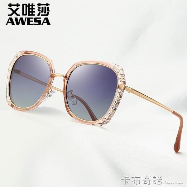 新款太陽鏡女防紫外線淺色偏光墨鏡女明星款潮開車眼鏡 卡布奇諾
