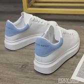 春款小白鞋女2019新款百搭夏季女鞋子女透氣夏款板鞋休閒厚底潮鞋 POLYGIRL